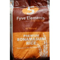 All Natural Sona Masoori Rice - (20 Lbs)